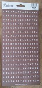 Bilde av Papirdesign - Alfabet - 104 - Brun